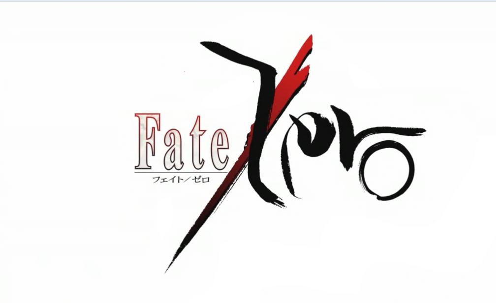 Fate/ Zero 1 - The stage is set