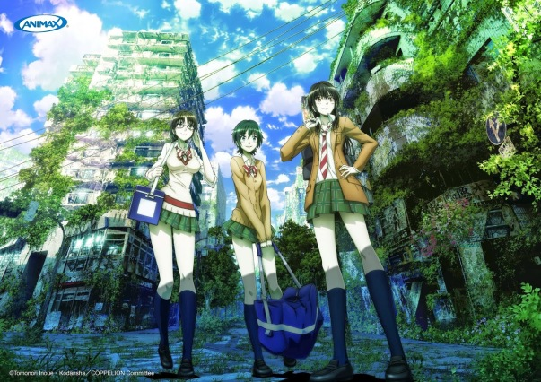 Coppelion(Display Pic)