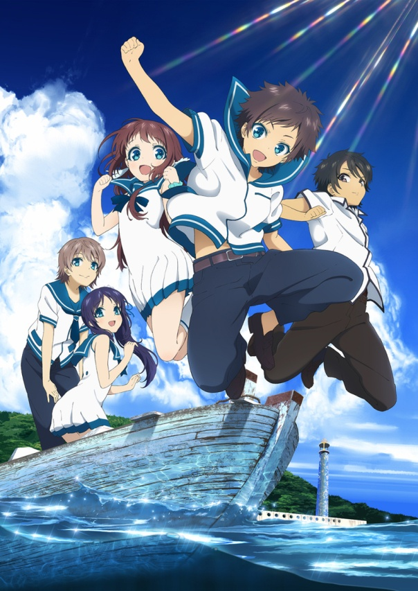 nagi no asukara(Display Pic)