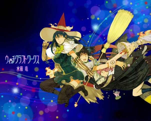 20121105_witch02