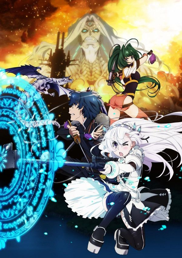 Chaika 2 (Display)