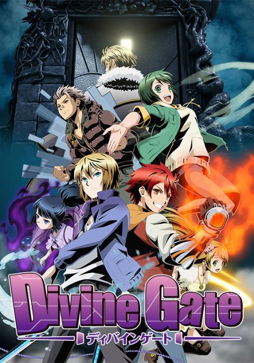 Divine-Gatefixifix